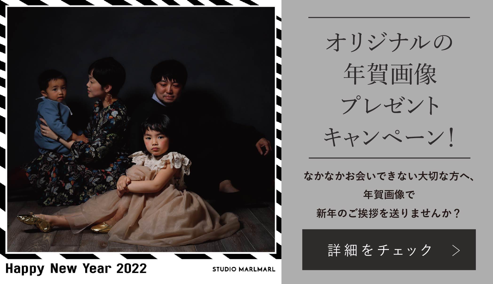 年賀状キャンペーン画像